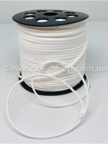 Шнур замш 3 мм Цвет: Белый в упаковке 46м цена за упаковку