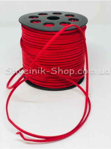 Шнур замш 3 мм Цвет: Красный в упаковке 46м цена за упаковку