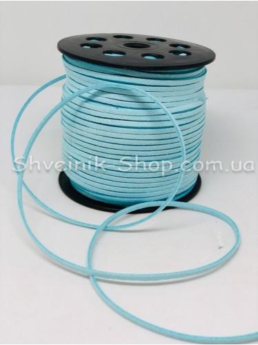Шнур замш 3 мм Цвет: Голубой в упаковке 46м цена за упаковку