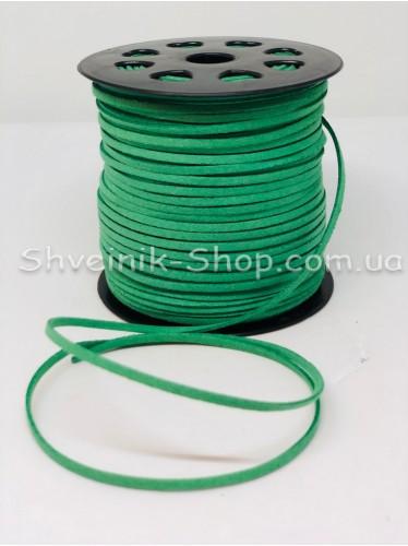 Шнур замш 3 мм Цвет: Зелёный в упаковке 46м цена за упаковку
