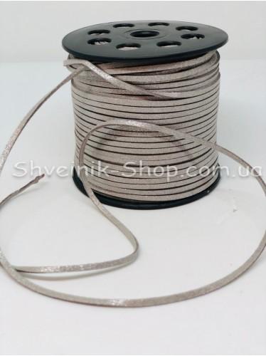 Шнур замш 3 мм Цвет: Серый с напылением в упаковке 46м цена за упаковку
