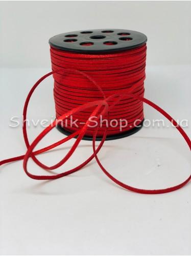 Шнур замш 3 мм Цвет: Красный с напылением в упаковке 46м цена за упаковку