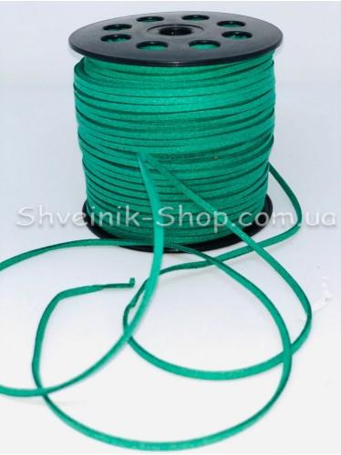 Шнур замш 3 мм Цвет: Зелёный с напылением в упаковке 46м цена за упаковку