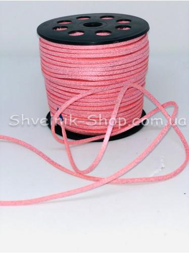 Шнур замш 3 мм Цвет: Розовый с напылением в упаковке 46м цена за упаковку
