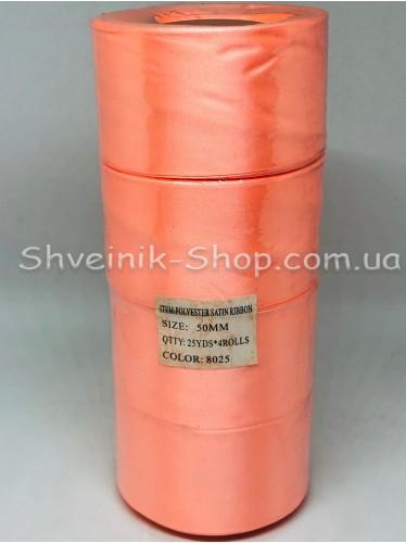 Лента атласная (Сатиновая лента) Ширина 5 см Цвет: Персик (8025) в упаковке 92 метра цена за упаковку