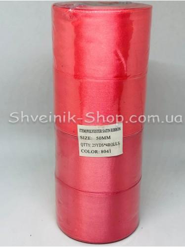Лента атласная (Сатиновая лента) Ширина 5 см Цвет: Коралл в упаковке 92 метра цена за упаковку