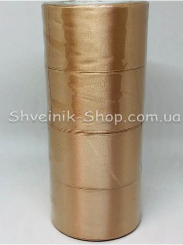 Лента атласная (Сатиновая лента) Ширина 5 см Цвет: Бежевая в упаковке 92 метра цена за упаковку