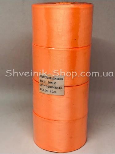 Лента атласная (Сатиновая лента) Ширина 5 см Цвет: Оранжевый в упаковке 92 метра цена за упаковку