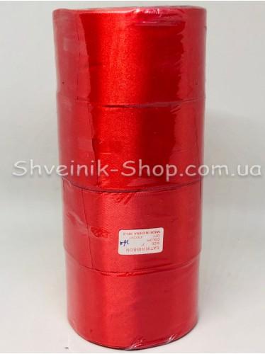 Лента атласная (Сатиновая лента) Ширина 5 см Цвет: Красная в упаковке 92 метра цена за упаковку
