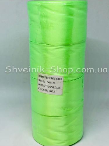 Лента атласная (Сатиновая лента) Ширина 5 см Цвет: Салатовая в упаковке 92 метра цена за упаковку