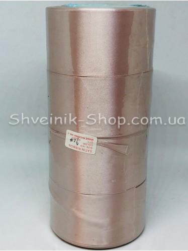 Лента атласная (Сатиновая лента) Ширина 5 см Цвет: Пудра в упаковке 92 метра цена за упаковку