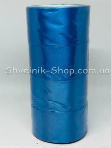 Лента атласная (Сатиновая лента) Ширина 5 см Цвет: Лагуна (Темно Голубой) в упаковке 92 метра цена за упаковку