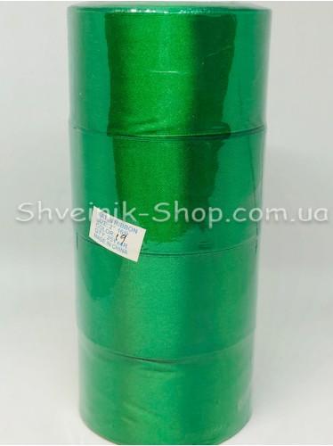 Лента атласная (Сатиновая лента) Ширина 5 см Цвет: Зелёная Трава (Зелёный) в упаковке 92 метра цена за упаковку