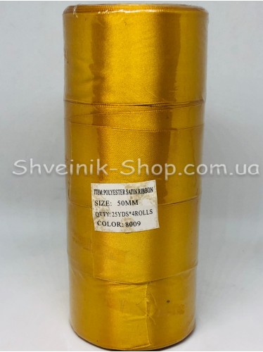 Лента атласная (Сатиновая лента) Ширина 5 см Цвет: Золото в упаковке 92 метра цена за упаковку