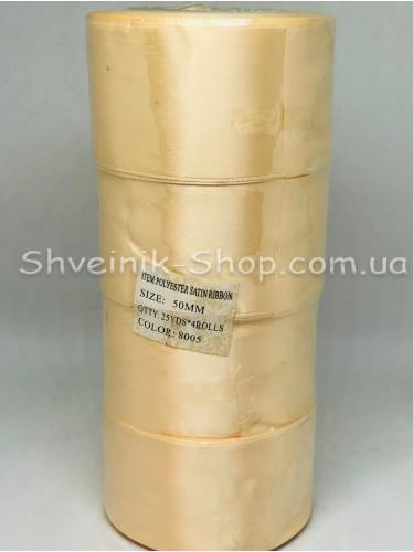 Лента атласная (Сатиновая лента) Ширина 5 см Цвет: Крем в упаковке 92 метра цена за упаковку