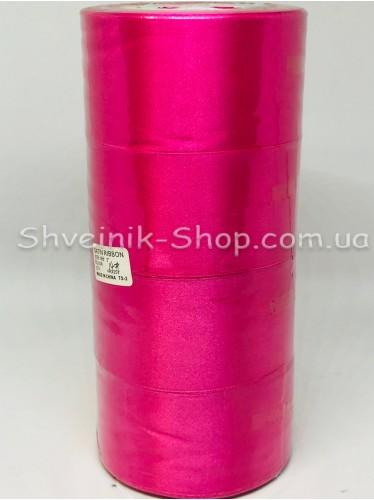 Лента атласная (Сатиновая лента) Ширина 5 см Цвет: Малина в упаковке 92 метра цена за упаковку