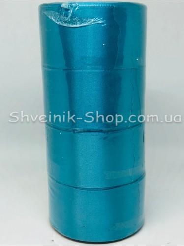 Лента атласная (Сатиновая лента) Ширина 5 см Цвет: бирюза в упаковке 92 метра цена за упаковку