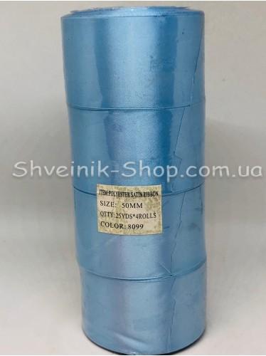 Лента атласная (Сатиновая лента) Ширина 5 см Цвет: Голубой в упаковке 92 метра цена за упаковку
