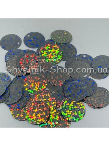 Паетка россыпью круглая Цвет: серебро голограмма Размер: диаметр 1,5 см в упаковке 500г цена за упаковку