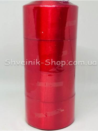 Лента атласная (Сатиновая лента) Ширина 5 см Цвет: Красный в упаковке 92 метра цена за упаковку