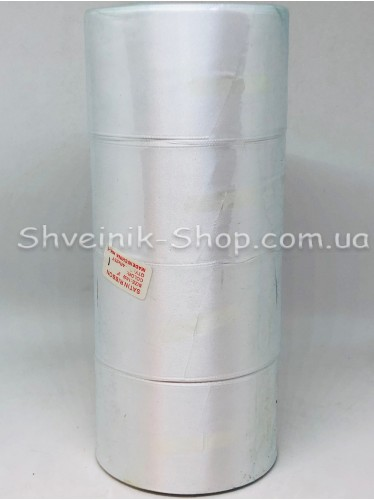 Лента атласная (Сатиновая лента) Ширина 5 см Цвет: Белый в упаковке 92 метра цена за упаковку