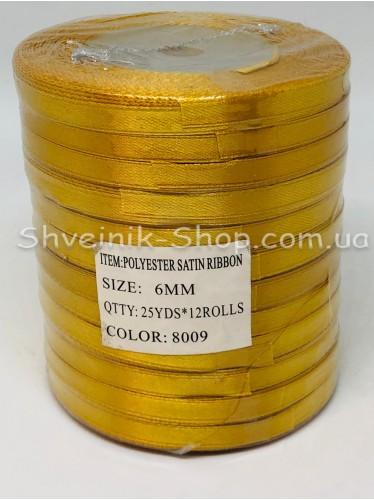 Лента атласная (Сатиновая лента) Ширина 0,6см Цвет: Золото  в упаковке 276 метров цена за упаковку