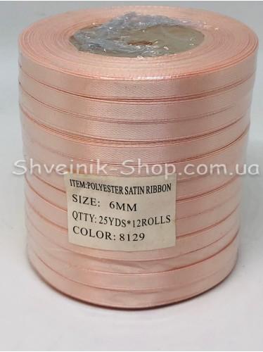 Лента атласная (Сатиновая лента) Ширина 0,6см Цвет: Светлая Пудра  в упаковке 276 метров цена за упаковку