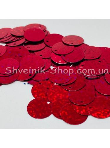 Паетка россыпью круглая Цвет: красная голограмма Размер: диаметр 1,5 см в упаковке 500г цена за упаковку