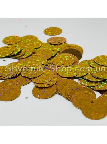 Паетка россыпью круглая Цвет: золото голограмма Размер: диаметр 1,5 см в упаковке 500г цена за упаковку