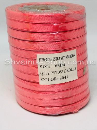 Лента атласная (Сатиновая лента) Ширина 0,6см Цвет: Коралл в упаковке 276 метров цена за упаковку