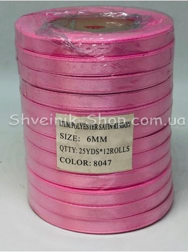 Лента атласная (Сатиновая лента) Ширина 0,6см Цвет: Розовый  в упаковке 276 метров цена за упаковку