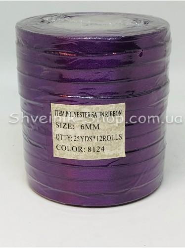 Лента атласная (Сатиновая лента) Ширина 0,6см Цвет: Баклажан  в упаковке 276 метров цена за упаковку