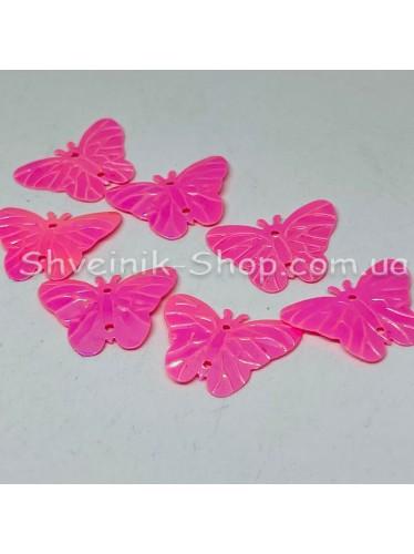 Паетка россыпью бабочка Цвет: розовый Размер: длина 2 см ширина 2 см в упаковке 500г цена за упаковку