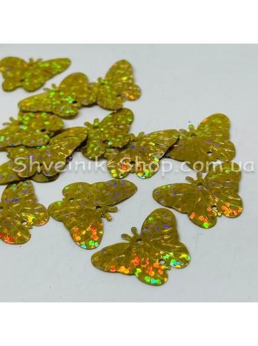 Паетка россыпью бабочка Цвет: золото голограмма Размер: длина 2 см ширина 2 см в упаковке 500г цена за упаковку