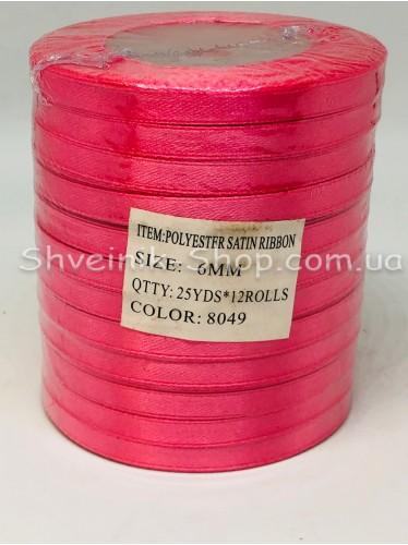 Лента атласная (Сатиновая лента) Ширина 0,6см Цвет: Коралл яркий  в упаковке 276 метров цена за упаковку