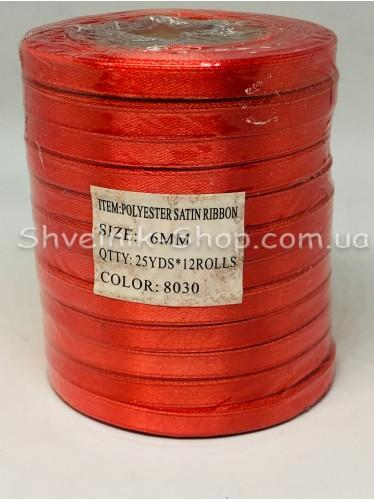 Лента атласная (Сатиновая лента) Ширина 0,6см Цвет: Оранжевый  в упаковке 276 метров цена за упаковку