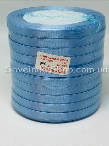 Лента атласная (Сатиновая лента) Ширина 0,6см Цвет: Голубой в упаковке 230 метров цена за упаковку