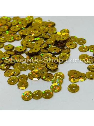 Паетка россыпью круг Цвет: золото голограмма Размер: диаметр 0,6 см в упаковке 500г цена за упаковку