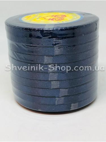 Лента атласная (Сатиновая лента) Ширина 0,6см Цвет: Темно Синий в упаковке 230 метров цена за упаковку