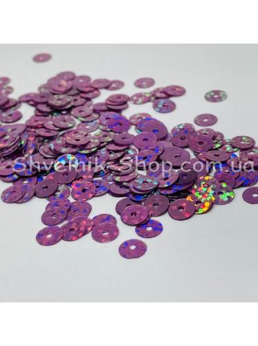 Паетка россыпью круг Цвет: фрез голограмма Размер: диаметр 0,6 см в упаковке 500г цена за упаковку