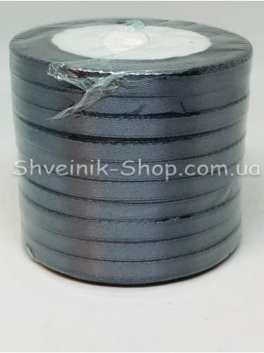 Лента атласная (Сатиновая лента) Ширина 0,6см Цвет: Темно Серый в упаковке 230 метров цена за упаковку