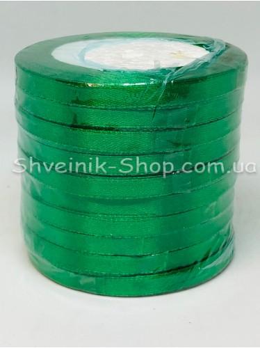 Лента атласная (Сатиновая лента) Ширина 0,6см Цвет: Зелёная Трава  в упаковке 230 метров цена за упаковку