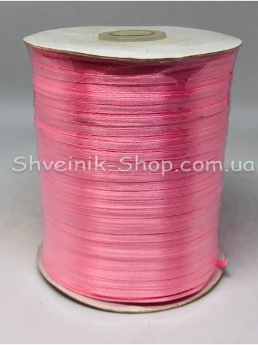 Лента атласная (Сатиновая лента) Ширина 0,3 см Цвет: Розовый  в упаковке 920 метров цена за упаковку