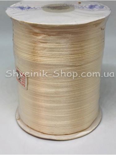 Лента атласная (Сатиновая лента) Ширина 0,3 см Цвет: Крем   в упаковке 920 метров цена за упаковку