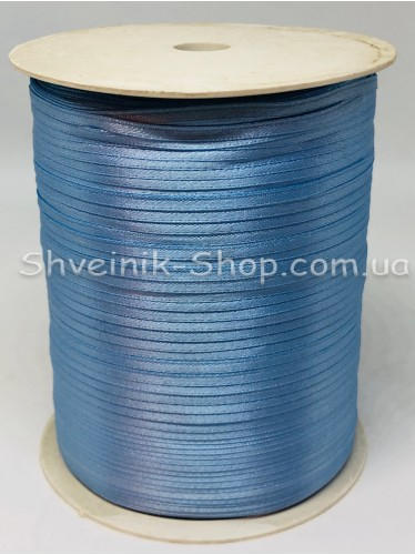 Лента атласная (Сатиновая лента) Ширина 0,3 см Цвет:  Голубой  в упаковке 920 метров цена за упаковку