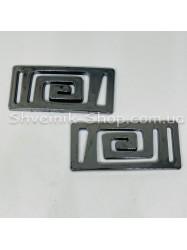 Пластиковая протяжка версаче Цвет: темное серебро Размер: длина 7,5 см ширина 3,2 см внутренняя ширина 2,5 см в упаковке 100 шт цена за упаковку