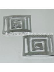 Пластиковая протяжка версаче Цвет: серебро Размер: длина 9 см ширина 6 см внутренняя ширина 4,4 см в упаковке 100 шт цена за упаковку