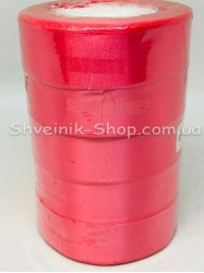 Лента атласная (Сатиновая лента) Ширина 2,5см Цвет: Коралл в упаковке 115 метров цена за упаковку