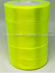 Лента атласная (Сатиновая лента) Ширина 2,5см Цвет: Неоново Салатовый в упаковке 115 метров цена за упаковку