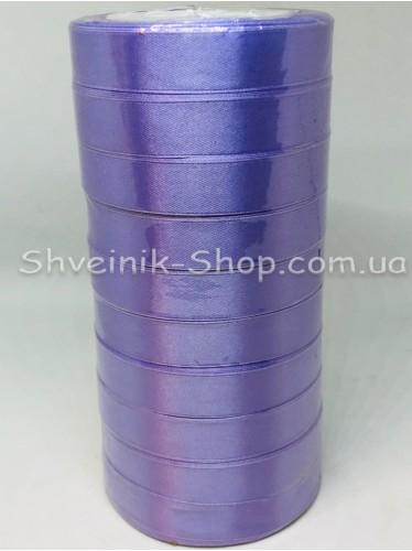 Лента атласная (Сатиновая лента) Ширина 2см Цвет: Сирень в упаковке 230 метров цена за упаковку